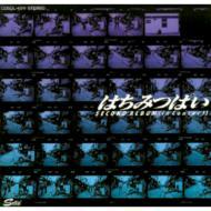 Second Album (In Concert)