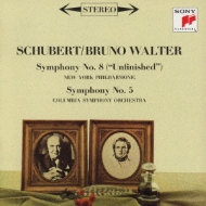 交響曲第8番『未完成』、第5番 ワルター&ニューヨーク・フィル、コロンビア交響楽団