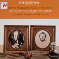 交響曲第9番『グレイト』 ワルター&コロンビア交響楽団