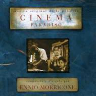 Cinema Paradiso -Ennio Morricone