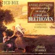 Comp.symphonies: Cluytens / Bpo
