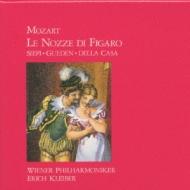 モーツァルト:歌劇[フィガロの結婚] カルロス・クライバー/ウィーン・フィルハーモニー管弦楽団