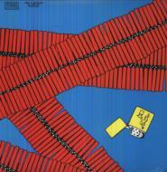 Bulldozer (Emastered By Steve Albini & Bob Weston)(Ep)