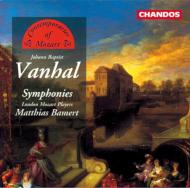 Symphonies: Bamert / London Mozart Players