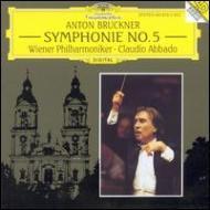 交響曲第5番 アバド&ウィーン・フィル