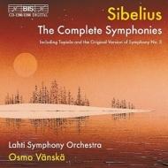 交響曲全集 オスモ・ヴァンスカ&ラハティ交響楽団(4CD)