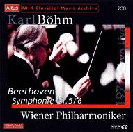 交響曲第5番『運命』、第6番『田園』、他 ベーム&ウィーン・フィル(1977年 東京ライヴ)(2CD)