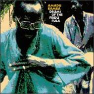 Drums Of The Firdu Fula