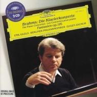 ピアノ協奏曲第1番、第2番 エミール・ギレリス、オイゲン・ヨッフム&ベルリン・フィル(2CD)