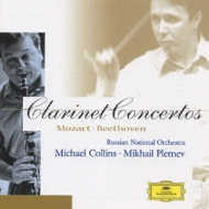 Clarinet Concerto: Collins(Cl)pletnev / Russian National.o
