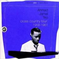 Cross Country Tour 1958-1961