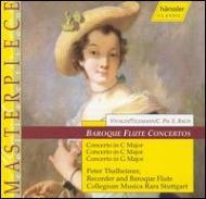 Flute Concertos: Thalheimer(Fl, Rec), Collegium Musica Rara Stuttgart
