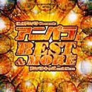 Clubアニパラ Presents「アニパラ BEST & MORE」