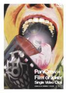 Film of Joker〜Single Video Clips〜