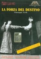 歌劇『運命の力』全曲 コレッリ、テバルディ、バスティアニーニ、ほか(1958)