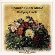 Lendre Famous Guitar Music