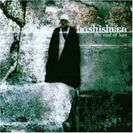 Hashisheen -The End Of Law