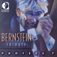 Prometheus 7 Bernstein Tribute