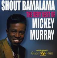 Shout Bamalama -Very Best