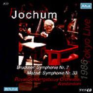 Sym, 7, : Jochum / Concertgebouw O (1986 Tokyo)+mozart: Sym, 33,