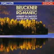 交響曲第4番『ロマンティック』 ブロムシュテット&シュターツカペレ・ドレスデン