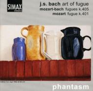 Die Kunst Der Fuge: Phantasm(Viole Quartet)