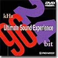 Ultimate Sound Experience