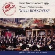 1979年 ボスコフスキー&ウィーン・フィル
