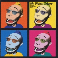 Tv Soundtrack/デジタル所さん サウンドトラック電脳音楽集2