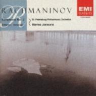 Sym.2, Vocalise, Scherzo: Jansons / St.petersburg.po
