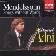 Lieder Ohne Worte: Adni