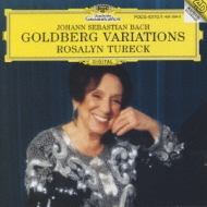 Goldberg Variations: Tureck(P)