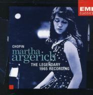 幻のショパン・レコーディング1965 アルゲリッチ(ピアノ)