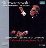 チャイコフスキー:交響曲第5番、ベートーヴェン:レオノーレ序曲第2番 スクロヴァチェフスキ&NHK交響楽団(1996年2月3日ライヴ)