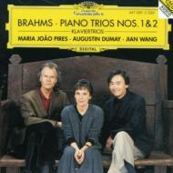 ピアノ三重奏曲第1、2番 ピリス、デュメイ、ワン