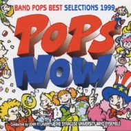 Band Pops Best Selection