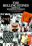Rolling Stones / レコーディング・セッション