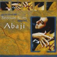 Bedouin Blues