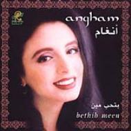 Bethib Meen