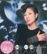電影金曲sammi Movie Theme Songs Collections Karaoke Vcd (Vcd)
