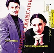 Music For Clarinet: Florent Heau(Cl)zygmanovski(P)