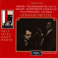 バルトーク:ヴァイオリン協奏曲第2番 ヘッツェル、マゼール&VPO(1984 ステレオ)、ほか