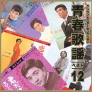追悼 三木たかし HMV&BOOKS online
