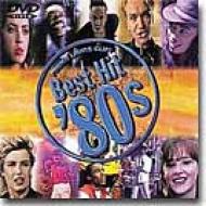 Promo Lights Clip Clip Best Hit 80's 4