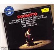 歌劇『リゴレット』全曲 カプッチッリ、ドミンゴ、コトルバス、他 ジュリーニ&ウィーン・フィル
