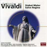 ヴィヴァルディ(1678-1741)/Sacred Vocal Music: Kowalski(Ct) Negri / Concertgebouw Co