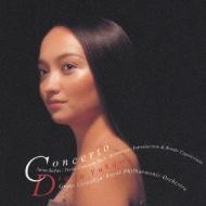 Violin Concerto.3: ダイアナ湯川(Vn)ルウェリン / Rpo