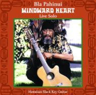 Windward Heart -Live Solo