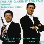 Clarinet Sonatas: ボーシ / バルトリ