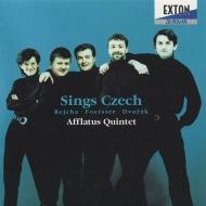 アフラートゥス・クインテット:木管五重奏曲 ライヒャ、フェルステル、ドヴォルザーク アフラートゥス・クインテット